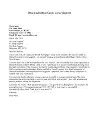 Sample Cover Letter For Teacher  sample application letter for