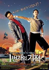 Cô Nàng Ngổ Ngáo 2 - My Sassy Girl 2 | 我的野蛮女友2 2010 (2010) Poster