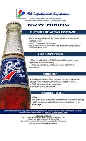 Food And Beverage Supervisor Job Description Cra Stockman Product Tester Fleet Supervisor Job Hiring