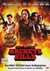 ฝรั่ง]-[มาสเตอร์มาแล้ว] Machete Kills (2013) - คนระห่ำ ดุ