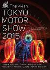 JanLeonardo Tokyo MOTOR SHOW 2015 | Light Painting Photography