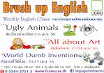 Dekmor CMU : ข่าวประชาสัมพันธ์ :: สถาบันภาษา มช. อบรมอังกฤษ ...
