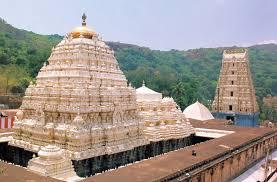 Varaha Lakshmi Narasimha temple, Simhachalam