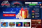 Fairy Land 2 – невероятный слот на сайте казино Вулкан Россия