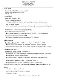 Letter of interest teacher sample Letterxample      Letters of Recommendation for Teacher   Sample Templates