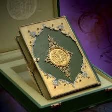 لـذة القرآن الكريم