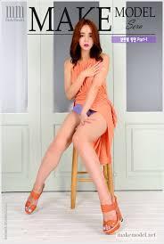 korean makemodel nude|Makemodel Nude Hera