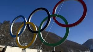 Força Nacional atuará em eventos-teste para os Jogos Olímpicos e ...