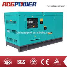 denyo diesel generator price denyo diesel generator price