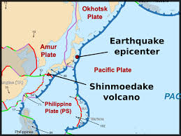 Tectonic Plate Map Plate Tectonics Montessori Muddle