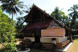 Shodha Sansthan Chinmaya International Foundation