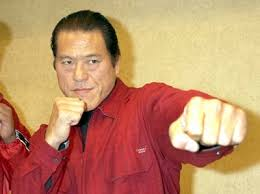Antonio Inoki vs Willie Williams (1980)
