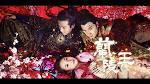 Lan Ling Wang 兰陵王 หลานหลิงหวาง 2013 ซับไทย | Lanna Gardenia In ...