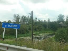 Usvyacha River