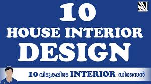 Home Interior Design Kerala by Kerala House Model 10 Low Cost Beautiful Kerala Home Interior