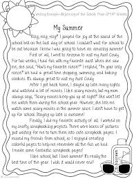 Science Fair Project Display Printable Labels Free Essays and Papers