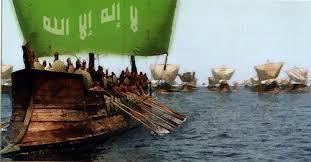 خاتمة موسى بن نصير وطارق بن زياد رحمهما الله تعالى images?q=tbn:ANd9GcR