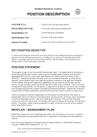 Resume Job Profile by 8 Sample Resume Waitress Job Description Samplebusinessresume