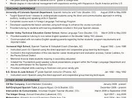 Tutoring Job Resume Sample Private Equity Resume Free Resume Example And Writing