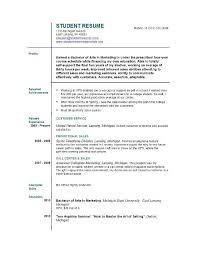 Resume Examples  Resume Objective For First Job  resume objective