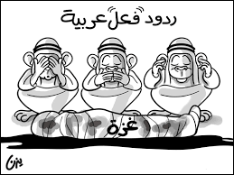 كاريكاتير سياسي Images?q=tbn:ANd9GcRFfYVRNZPhiuAu5zbP-N9hbbUURqVYhNq84-UHKN0Nq_um06zU