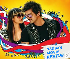 Watch நண்பன் Nanban Movie Online Video Songs