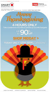 thanksgiving day sale mid month email menagerie december 2012 commerce marketing