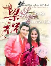 phim Lương Sơn Bá Chúc Anh Đài 1999