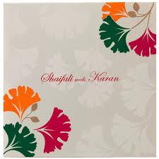 Free E Wedding Invitation Cards Indian Wedding Invitation Online Editing Wedding Dress Gallery