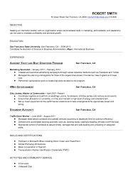 Accounts Payable Resume Skills Job First Time Job Resume