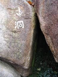 Cheung Po Tsai Cave