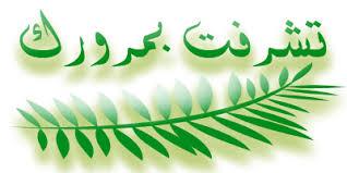 استعد  للامتحان  كتاب يحتوي  على مجموعة اختبارات لتلاميذ السنة الخامسة ابتدائي في مادتي اللغة العربية والرياضيات  Images?q=tbn:ANd9GcRGd11HLuc3NGEJDBlN38KNnEtfxQ3wPe2lOCKgD6ETp0wWZq4a&t=1