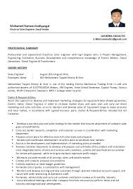 Free Resume Templates  Divine Civil Engineer Technologist Resume Templates   Interesting Civil Engineer Technologist Resume