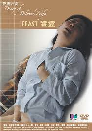 Diary of Beloved Wife: Feast 2006
