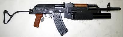 Lance Grenade Ak roumaine  Images?q=tbn:ANd9GcRHQG7tCrAbRuU5VH1bWoaLzW8XFXY7ynqdeK0sIv3yIPDQner6MSwl9vXAGQ