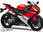 Yamaha R4 <b>250</b> phân khối ra mắt trong 2014