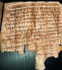 How Ancient Jews Dated Years   Biblical Archaeology Society