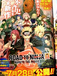 Naruto Shippuden Pelicula 6: El Camino Ninja (2012)