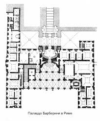 West Wing White House Floor Plan Piano Nobile First Floor Plan Palazzo Quirinale From 1870