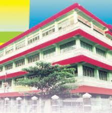 Profil Universitas Tamansiswa