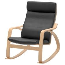 Rocking Chair Recliners Furniture Classy Ikea Glider Chair For Your Home