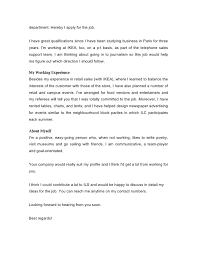 academic job cover letter cover letter example