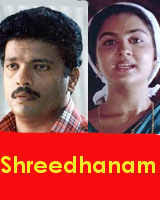 Watch  Malayalam Movie