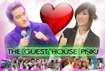 The Guest House PNKJ ::: ] ตอนที่ 128 เพียงสองเราเชื่อใจ มั่นใจ ...