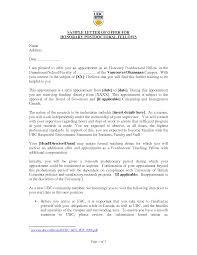 Cover letter physics phd   essayhelp    web fc  com FC