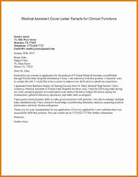 Officer Cover Letter Resume Example and Cover Letter