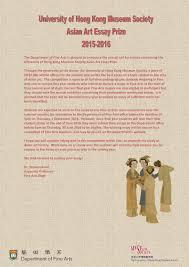 artistic essay nicolas poussin essay heilbrunn timeline of art the