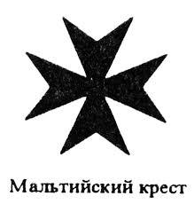"""Мастер-класс """"Ритуальная магия.Идеальные формы-символы  для управления магической энергией"""".Занятие №4. Images?q=tbn:ANd9GcRLJy-fxX5q9A-kzTXa2_XY9jlDW0nX8uxvf8l4QpNf8mjNII1NjA"""