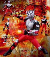 Nhìn hình đoán chữ kamen rider-super sentai-ultraman-metal hero - Page 2 Images?q=tbn:ANd9GcRLM4BKpBAEgCKvB45Jq0QzzJzCJL9-1QO1U8Xq71ctuPDa2QQP6A