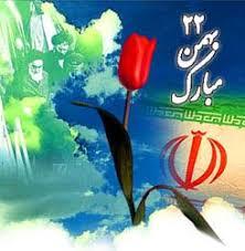 تصویر  دانلود مقاله وقوع انقلاب در کشور های مختلف